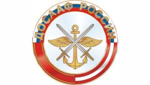 ДОСААФ Челябинск