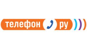 телефон ру
