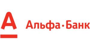 Альфа банк Челябинск