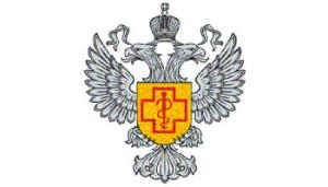 Роспотребнадзор74